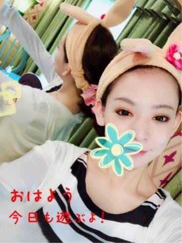 「おはよう(*^◯^*)」09/23(09/23) 09:24   はなの写メ・風俗動画