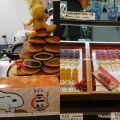 あきほ|完熟ばなな 神戸・三宮店