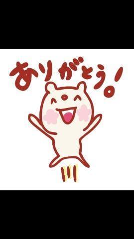 「ありがとう?」09/23(09/23) 11:32 | 【奥様】つむぎの写メ・風俗動画