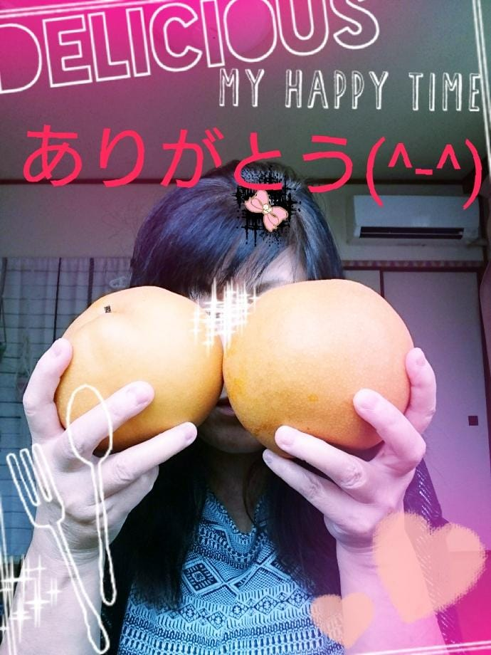 「♪204〜お兄様へ♪」09/23(09/23) 11:58 | 浅水麻弥の写メ・風俗動画
