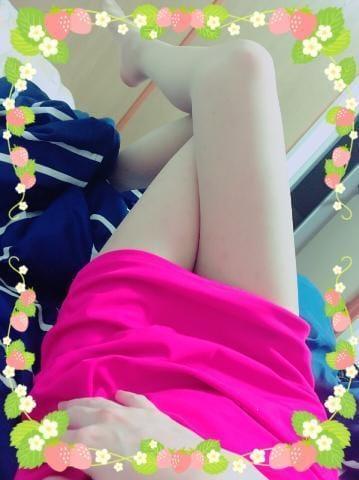 「ご予約ありがとう!」09/23(09/23) 13:09 | 恵瑠の写メ・風俗動画