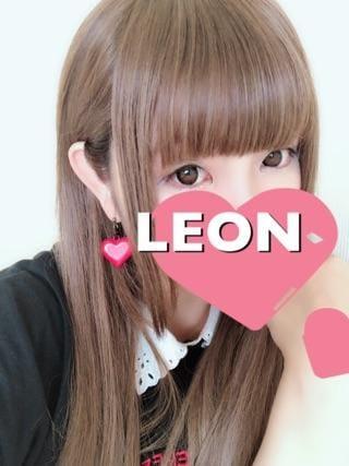 「レオンぬ」09/23(09/23) 15:16 | レオンの写メ・風俗動画