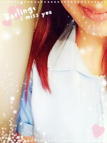 「♪v(*'-^*)^☆」09/23(09/23) 16:01 | はやりの写メ・風俗動画