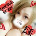 AI|GINGIRA☆TOKYO~ギンギラ東京~