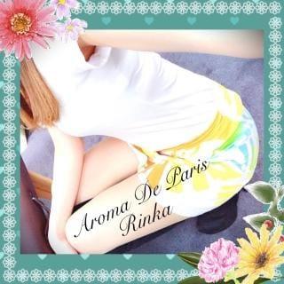 「Rinka☆diary☆2574」09/23(09/23) 19:25 | リンカの写メ・風俗動画