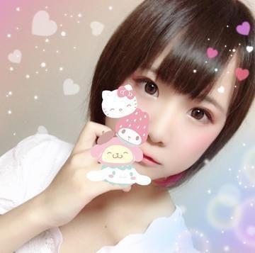 「宣伝!」09/23(09/23) 21:02 | みわの写メ・風俗動画