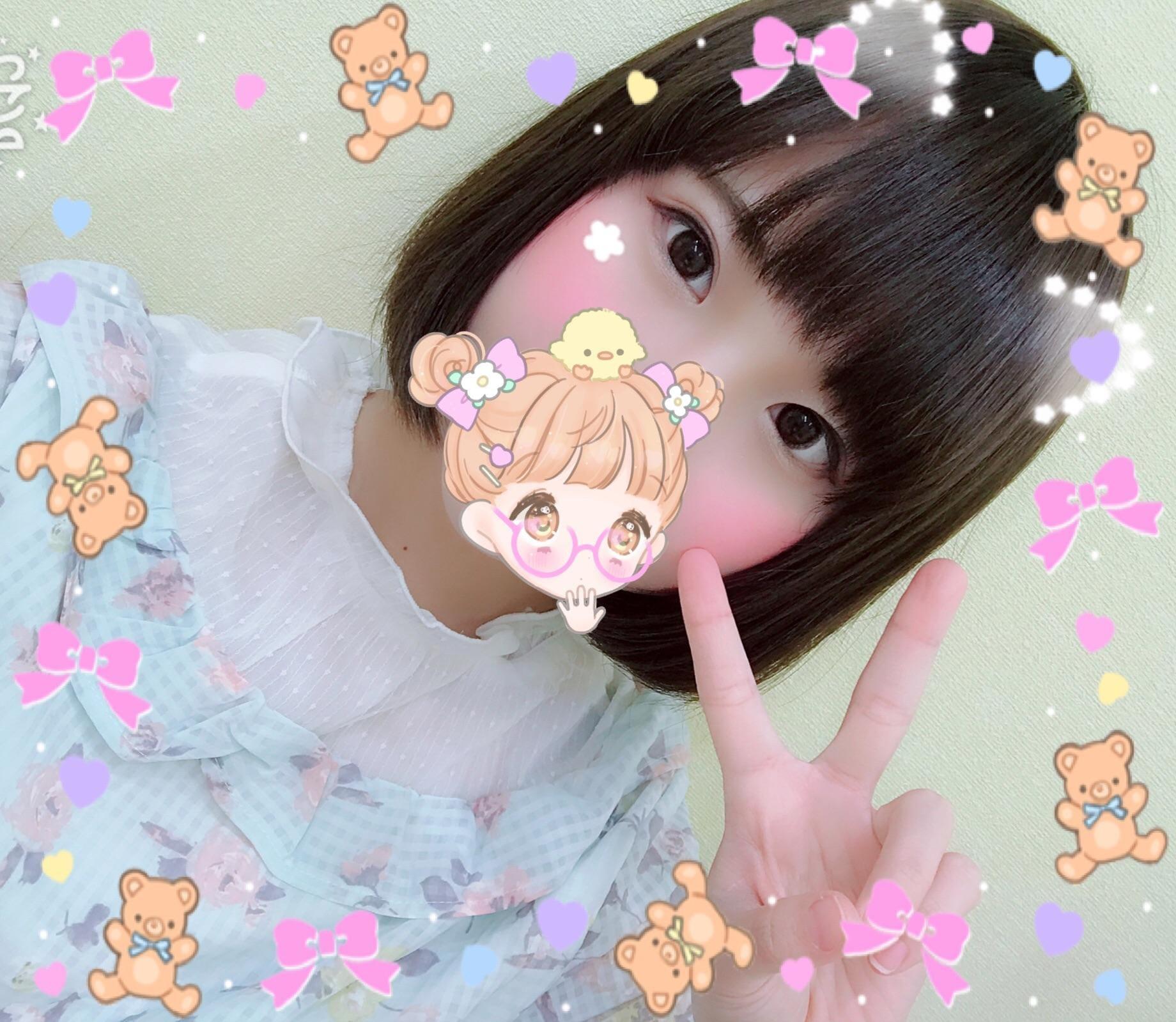 「たいきんまん」09/24(09/24) 01:15 | みわの写メ・風俗動画