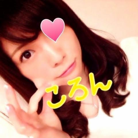 「お礼☆」09/24(09/24) 01:17   こはくの写メ・風俗動画