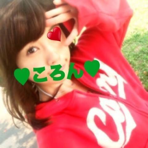 「ありがとうっ!」09/24(09/24) 03:18   こはくの写メ・風俗動画