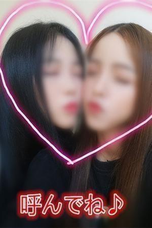 「今日の3P姉妹は・・・」09/24(09/24) 04:56 | 3P姉妹の写メ・風俗動画