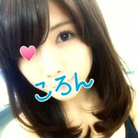 「お礼☆」09/24(09/24) 05:15   こはくの写メ・風俗動画