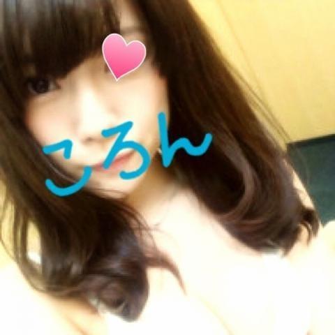 「ありがとう」09/24(09/24) 06:09   こはくの写メ・風俗動画