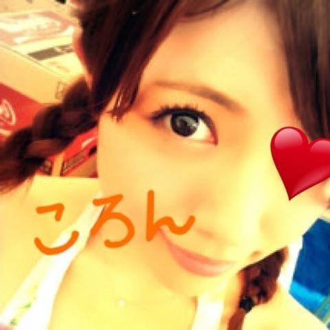 「待ってくれてありがとう。」09/24(09/24) 06:25   こはくの写メ・風俗動画