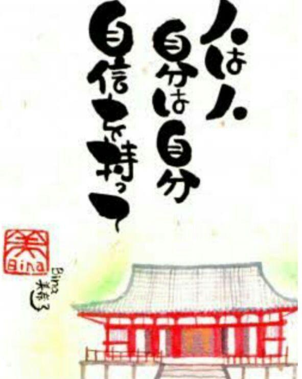 「世間は三連休♪」09/24(09/24) 09:01   道外あすかの写メ・風俗動画