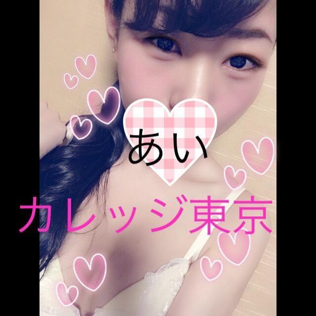 「またもや」09/24(09/24) 09:11   あいの写メ・風俗動画
