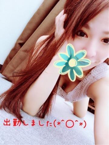 「出勤しました(*^◯^*)」09/24(09/24) 09:44   はなの写メ・風俗動画