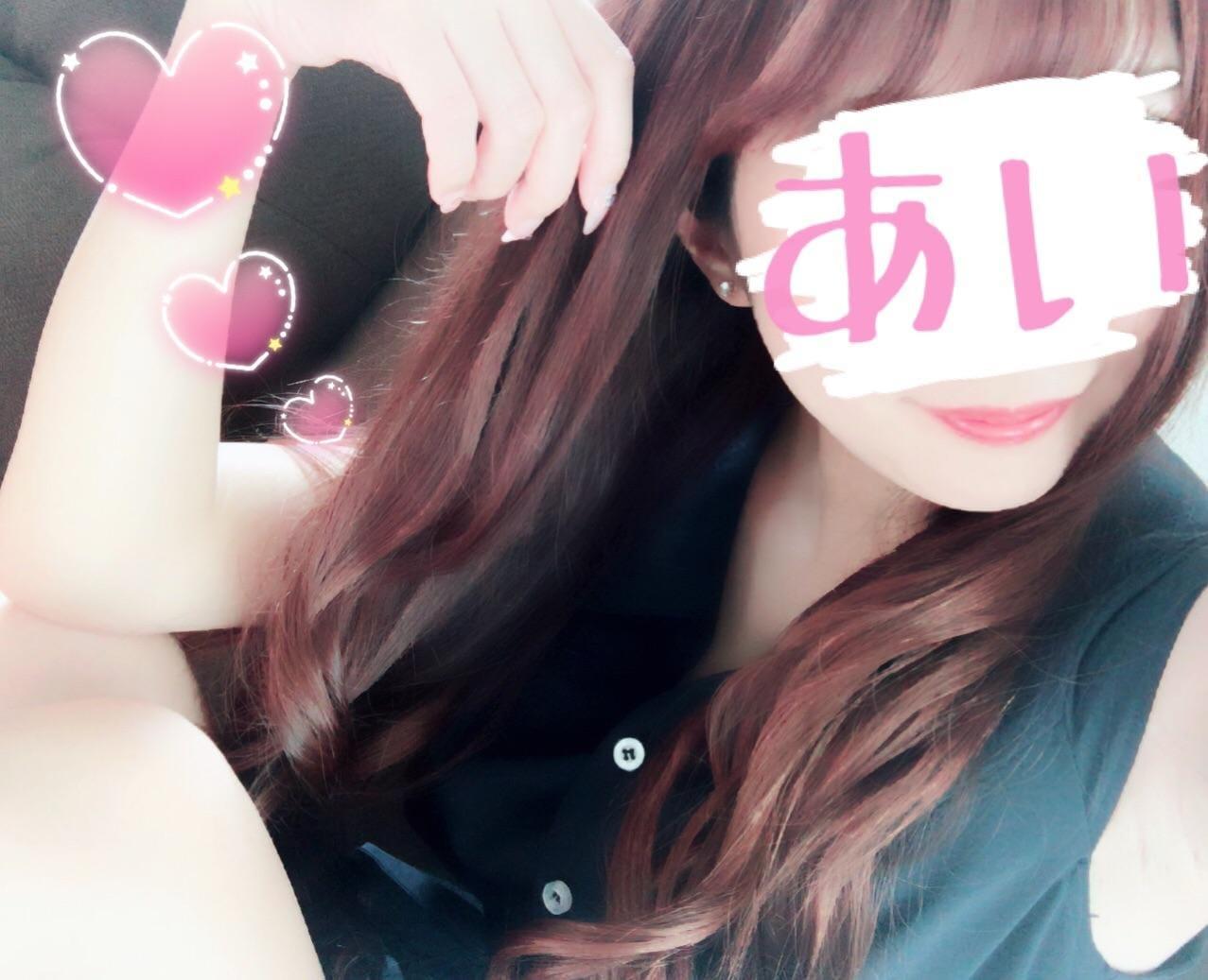 「しゅっぱつ」09/24(09/24) 12:03 | あいの写メ・風俗動画