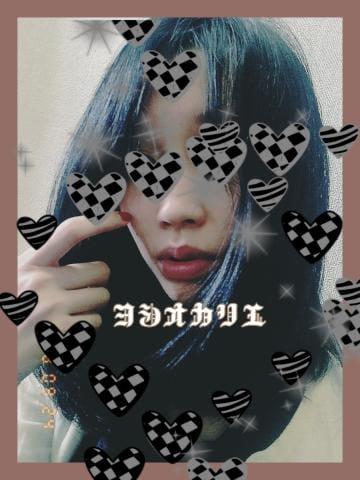 「ありがとうございます♡」09/24(09/24) 13:48 | 吉岡りえの写メ・風俗動画