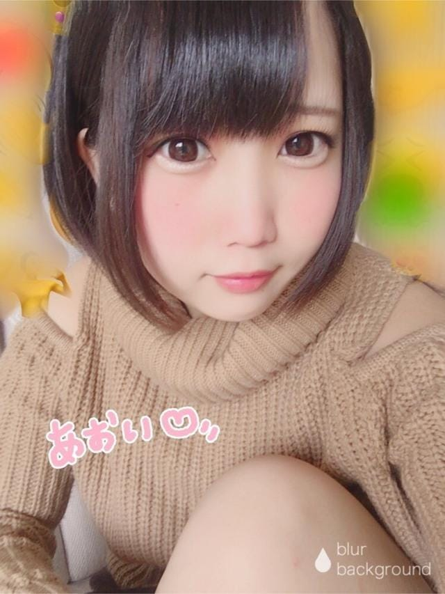 「おはよ~~」09/24(09/24) 14:16 | あおいの写メ・風俗動画