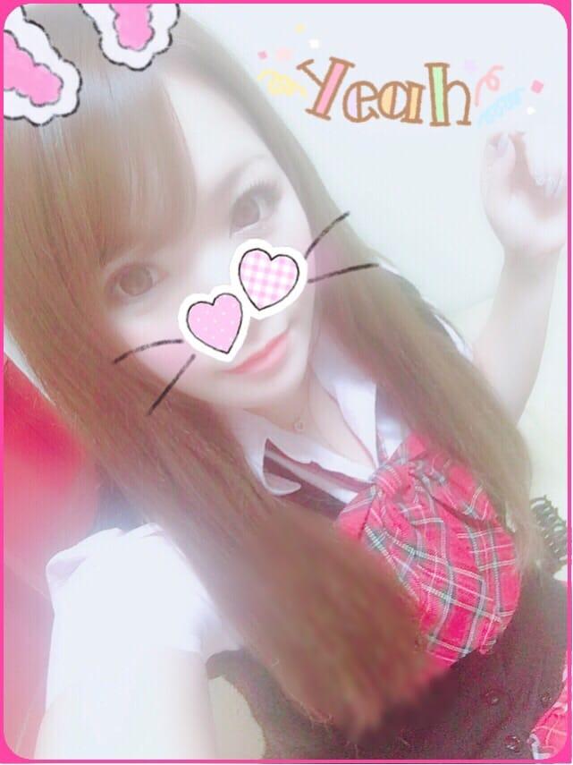 「♡明日出勤ッ( ´͈ ᗨ `͈ )◞♡」09/24(09/24) 17:50 | まいかの写メ・風俗動画