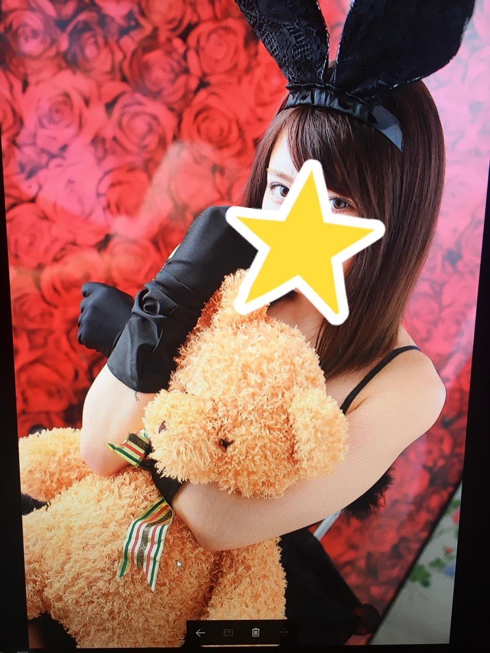 「おわりん♫」09/24(09/24) 19:12 | ツムギの写メ・風俗動画