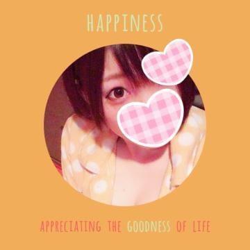 「到着ー!」09/24(09/24) 20:28 | しずかの写メ・風俗動画