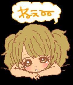 「Fの○○様」09/24(09/24) 21:24 | なぎさの写メ・風俗動画