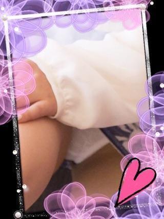 「ご予約様」09/24(09/24) 22:05 | みらいの写メ・風俗動画