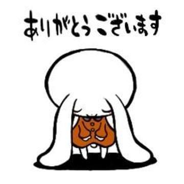 「9/22ありがと♡」09/24(09/24) 23:36   せいらの写メ・風俗動画