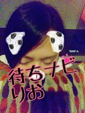 「ありがとうございました!」09/25(09/25) 00:15   りおの写メ・風俗動画