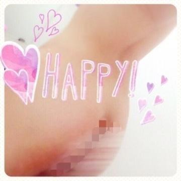 「ありがと~♪」09/25(09/25) 04:13 | あきの写メ・風俗動画