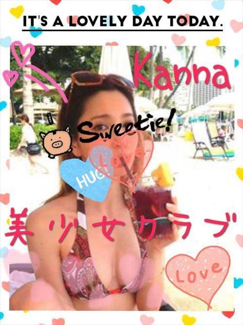 「幸せ」09/25(09/25) 06:42 | かんなの写メ・風俗動画