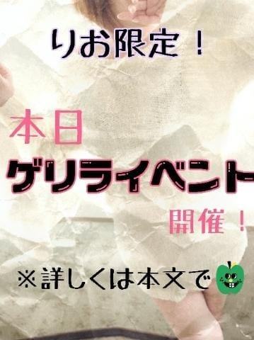「大袈裟にしてみた(笑)」09/25(09/25) 13:36   りおの写メ・風俗動画