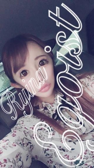 「?69」09/25(09/25) 18:22 | Ri-na りぃなの写メ・風俗動画