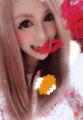 リノ★ smile