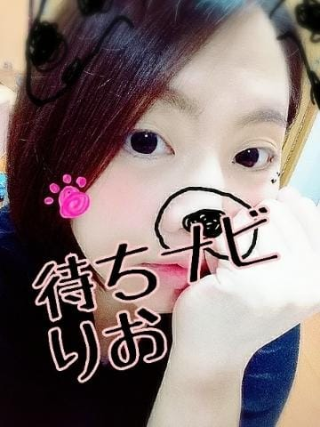 「でーきた?」09/25(09/25) 19:27   りおの写メ・風俗動画