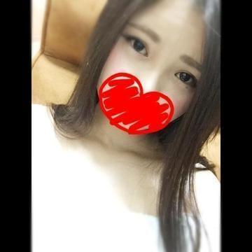 「ラセーヌ Iさん♪」09/25(09/25) 20:34 | 千夏の写メ・風俗動画