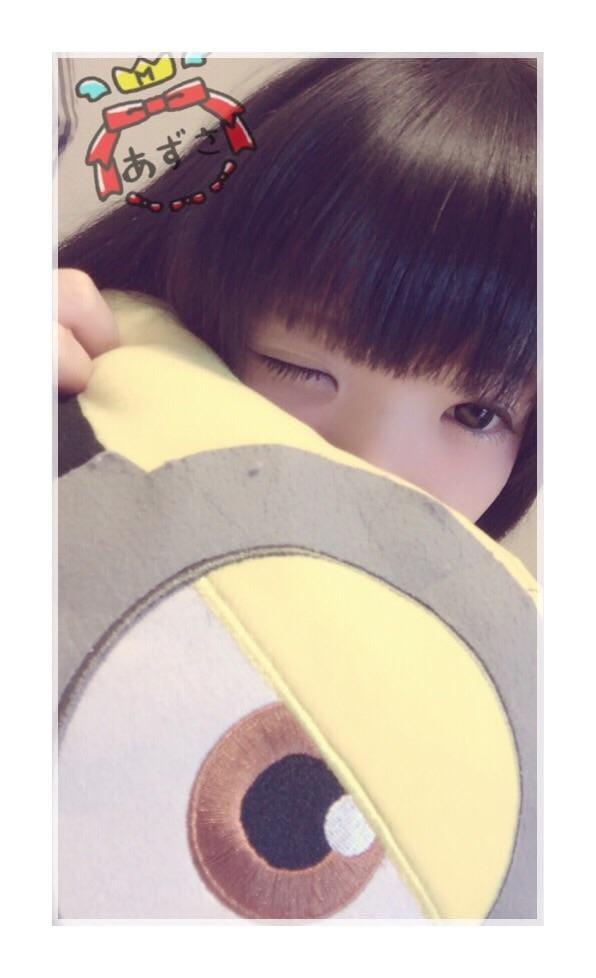 「こんばんは」09/25(09/25) 23:26   あずさの写メ・風俗動画