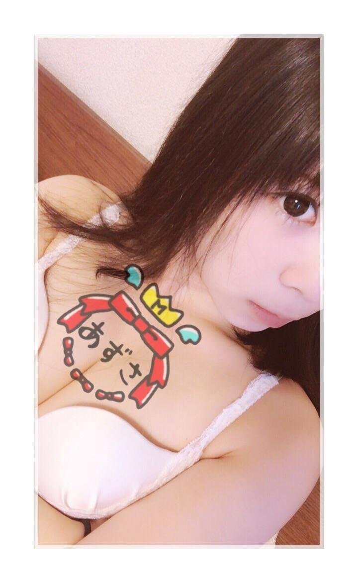 「この間のお礼さん✿」09/26(09/26) 00:32   あずさの写メ・風俗動画