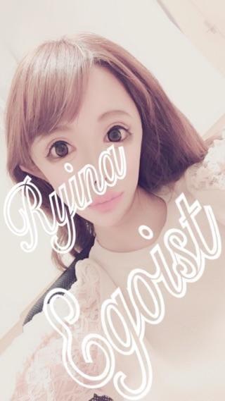 「?(´;ω;`)???」09/26(09/26) 00:39 | Ri-na りぃなの写メ・風俗動画