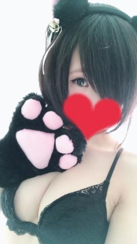 「[お題]from:爽やかサワデーさん」09/26(09/26) 00:40 | かずきの写メ・風俗動画