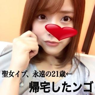 「Thanks♡」09/26(09/26) 04:15 | ☆聖女☆ イブの写メ・風俗動画