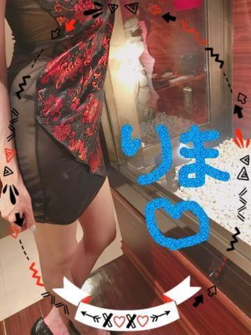 「大好き?キンモクセイ」09/26(09/26) 12:26 | 莉麻(りま)の写メ・風俗動画
