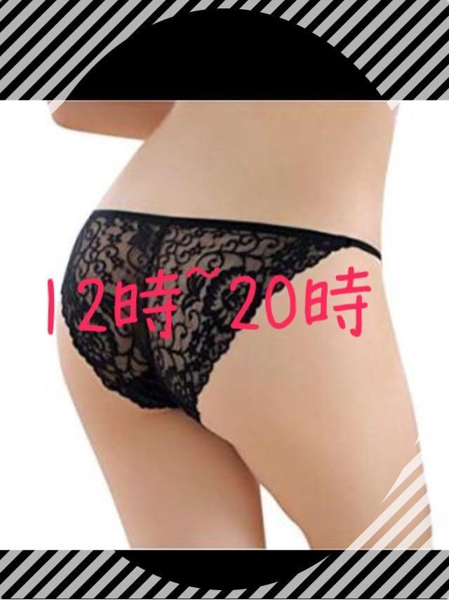 「出勤です♪」09/26(09/26) 12:32 | 春山みかの写メ・風俗動画