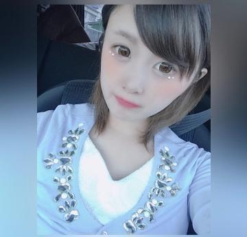 「みおんです?」09/26(09/26) 13:00 | 春日 みおんの写メ・風俗動画