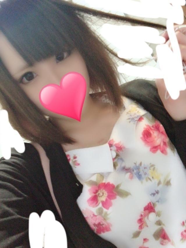 「おやすみです」09/26(09/26) 20:27   ちさとの写メ・風俗動画