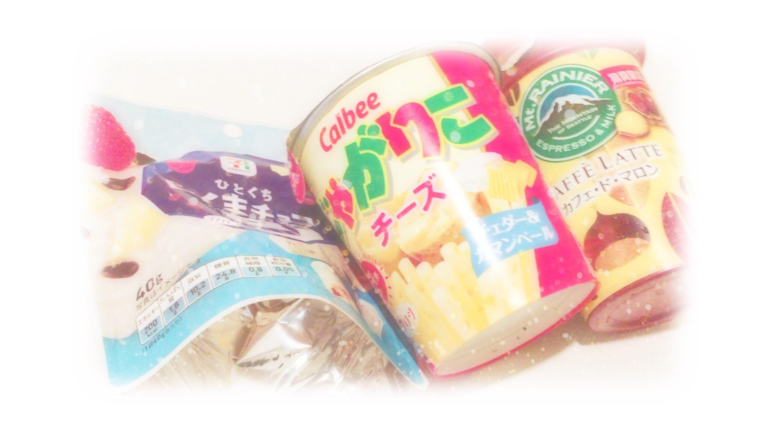 「お礼!」09/26(09/26) 23:57 | あんりの写メ・風俗動画