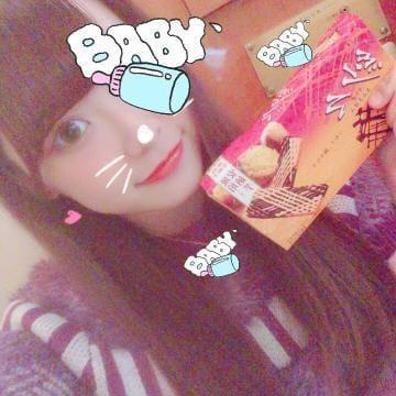 「にゃ」09/27(09/27) 18:31 | あいかの写メ・風俗動画
