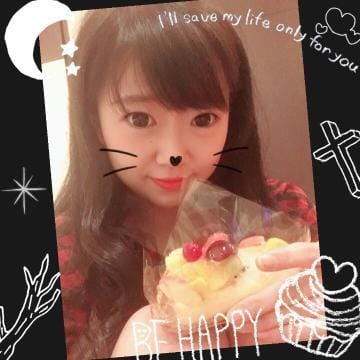 「おいちかったんご♡」09/28(09/28) 02:25   ななみの写メ・風俗動画