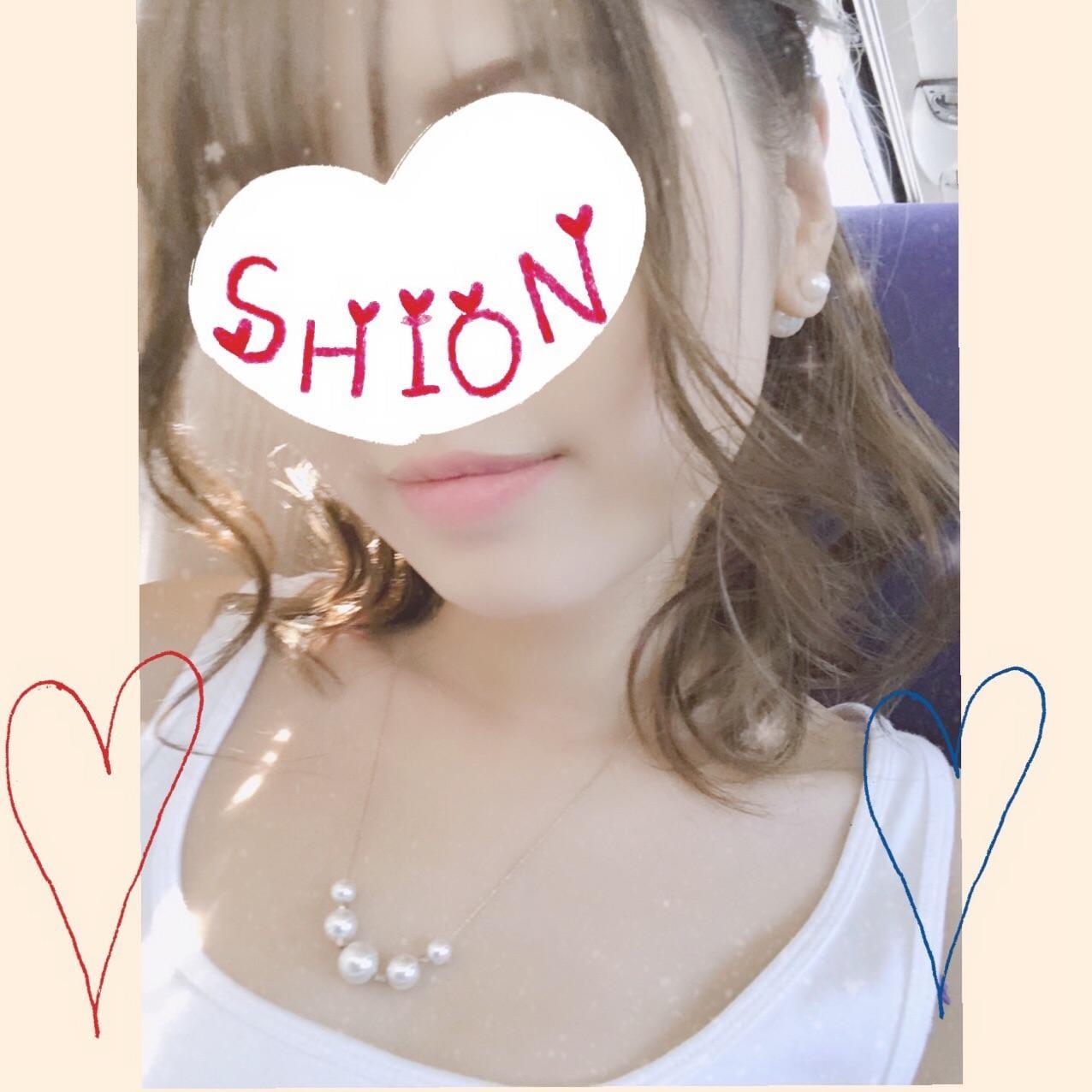 「今日は〜(о´∀`о)」09/28(09/28) 16:49 | しおんの写メ・風俗動画